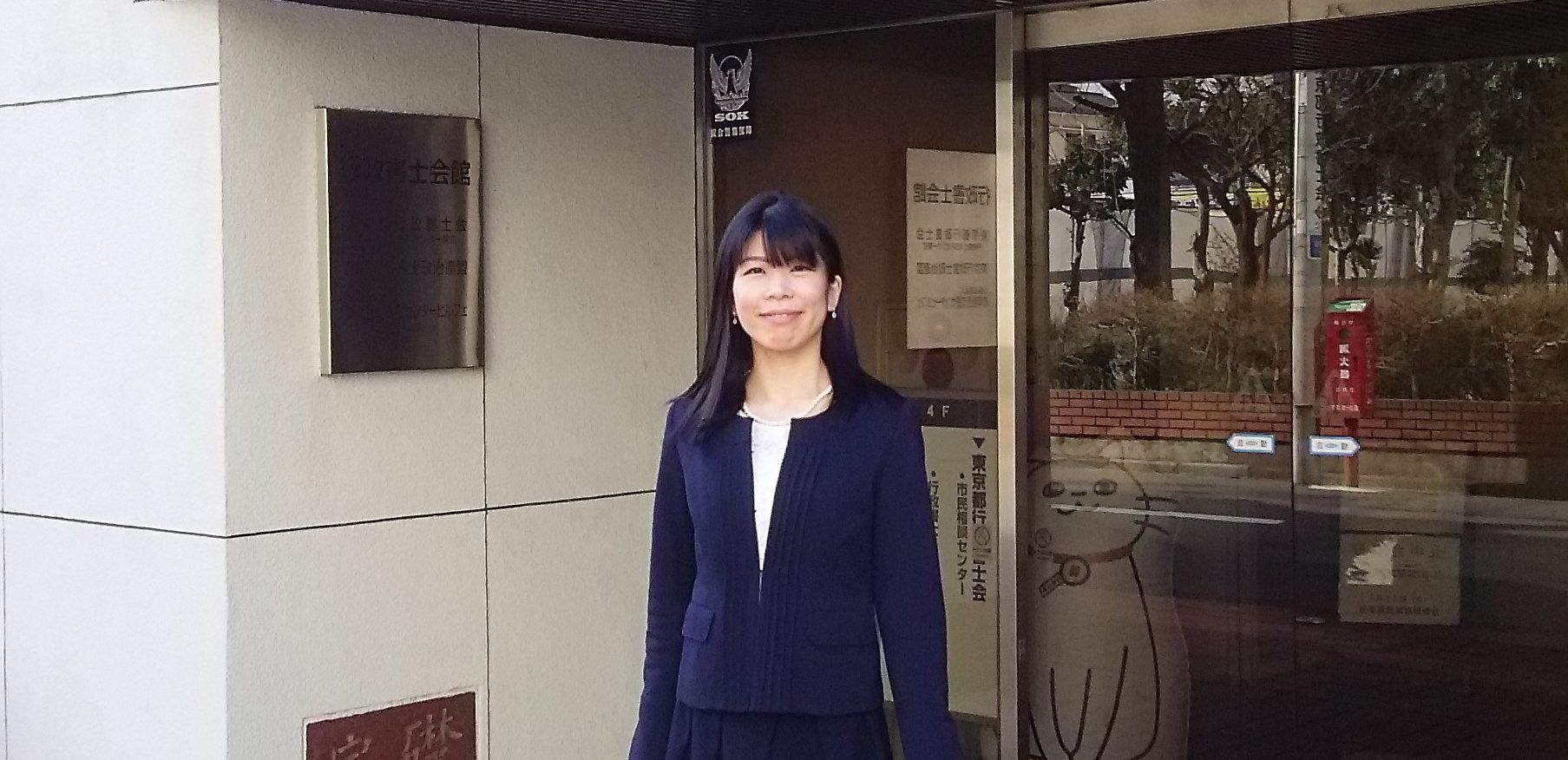 練馬の行政書士共同事務所の川瀬奈津子です
